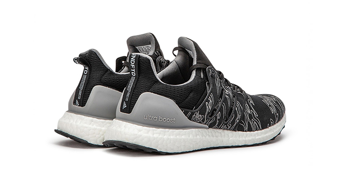 39e6944f7805c Brand Adidas  Model ULTRA BOOST x UNDEFEATED  Color SHIFT GREY CINDER UTILITY  BLACK  Code BC0472